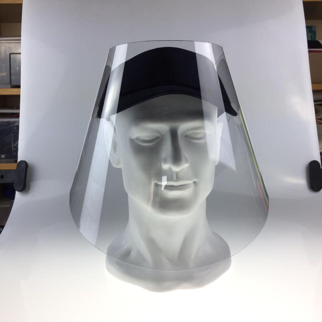 4 Stk. Faceshield - Kappe mit Visier Gesichtsschutz Sonnenschutz